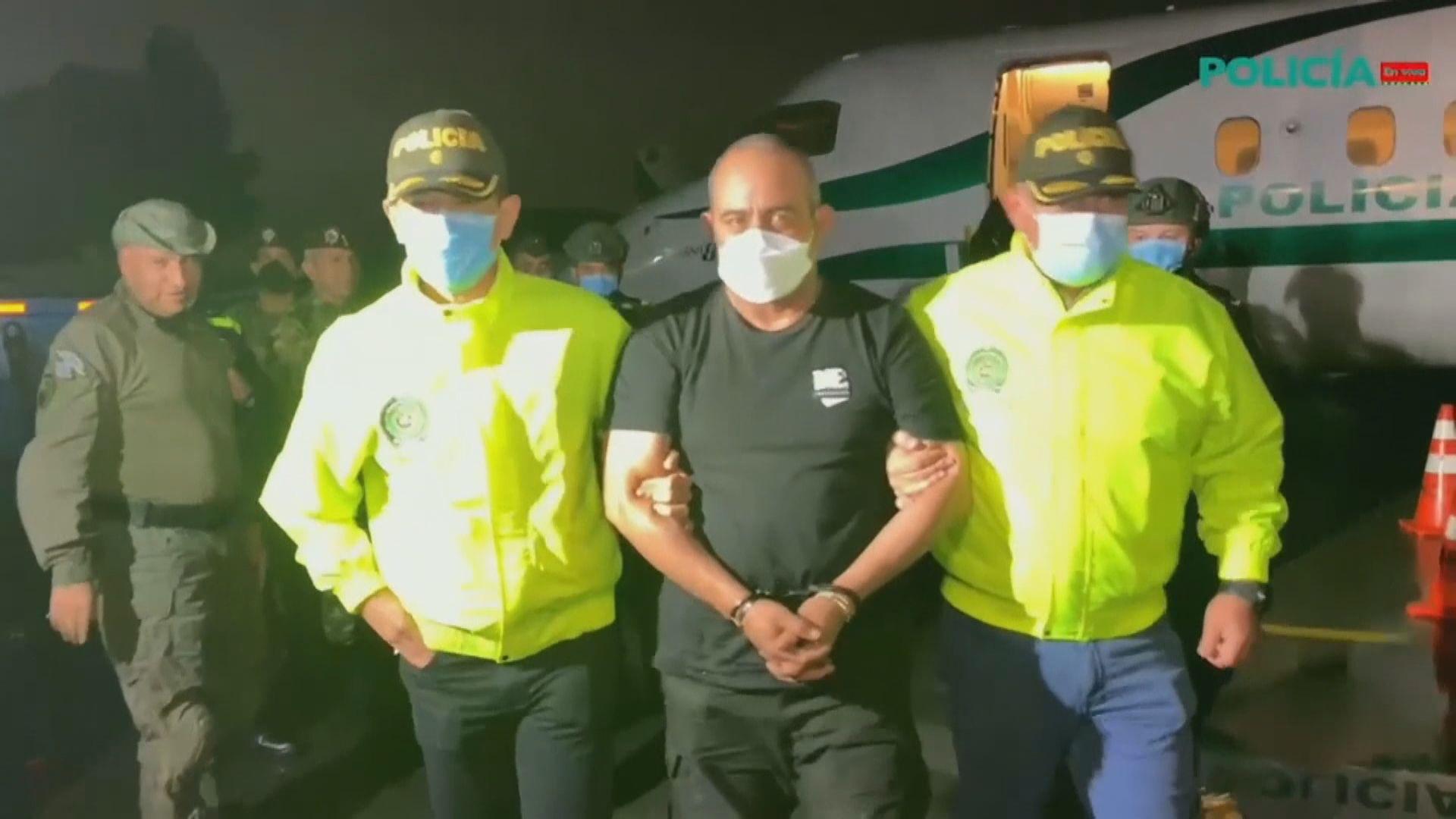 哥倫比亞頭號通緝毒梟落網將引渡到美國受審