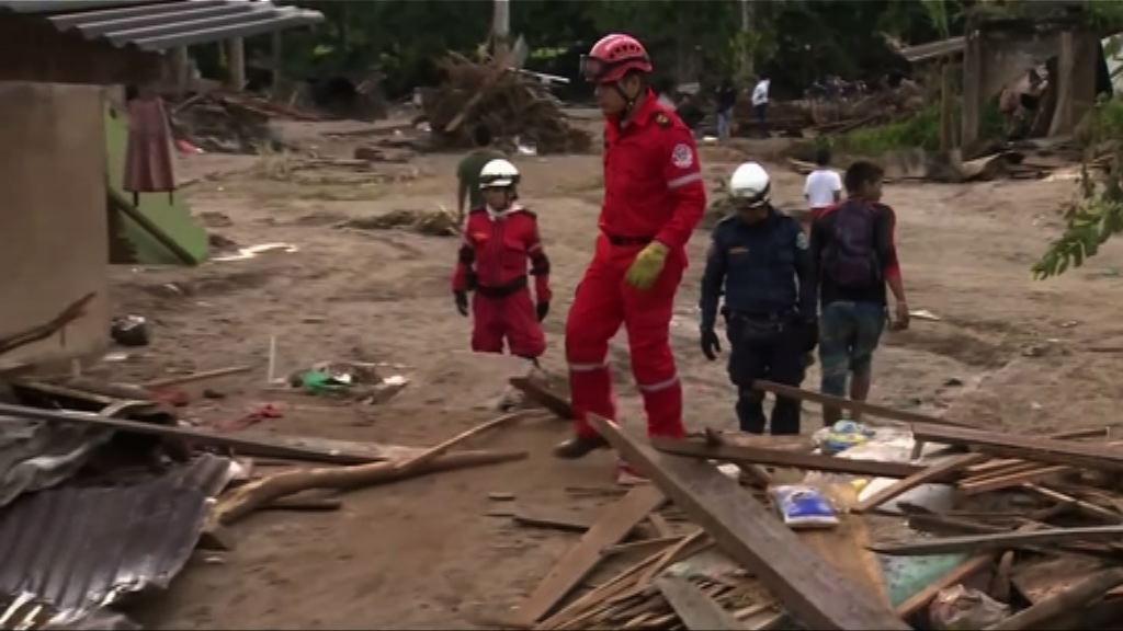 哥倫比亞洪災搜救工作恢復