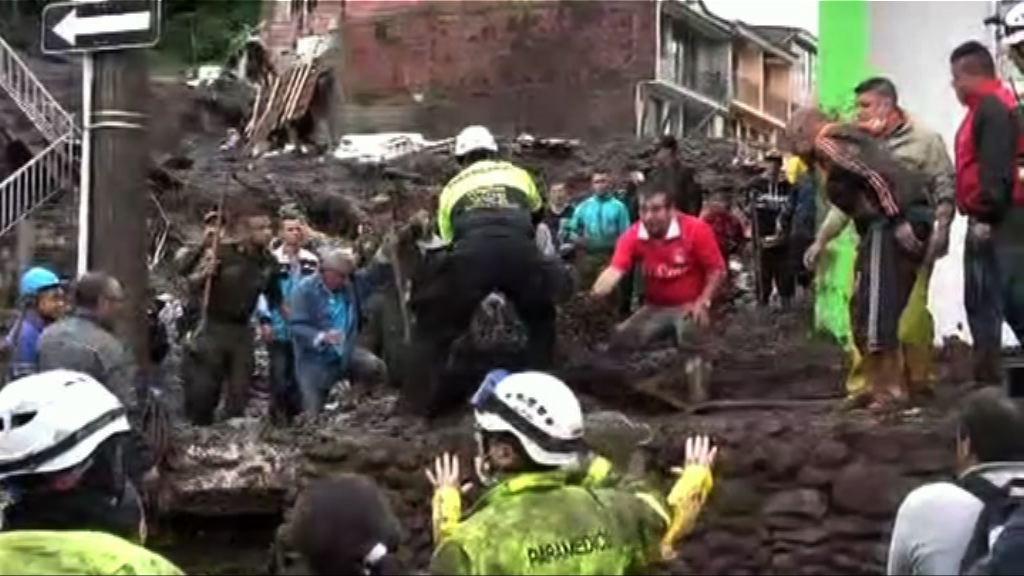 哥倫比亞中部山泥傾瀉十多人死亡