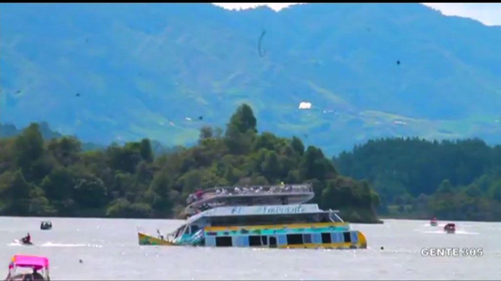 哥倫比亞觀光船疑超載沉沒9死多人失蹤