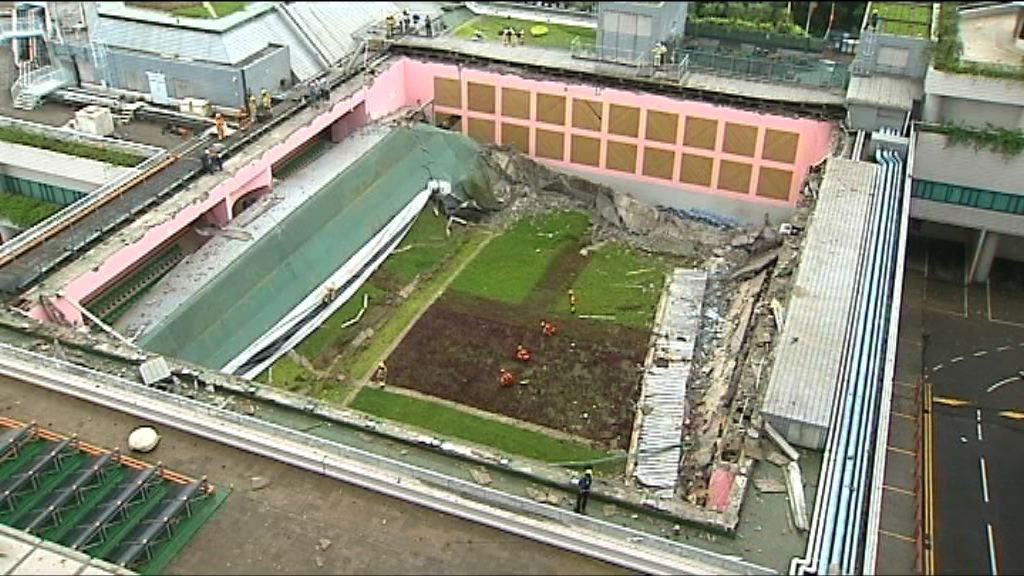 城大綜合會堂塌天花 入口全堵塞難搜救