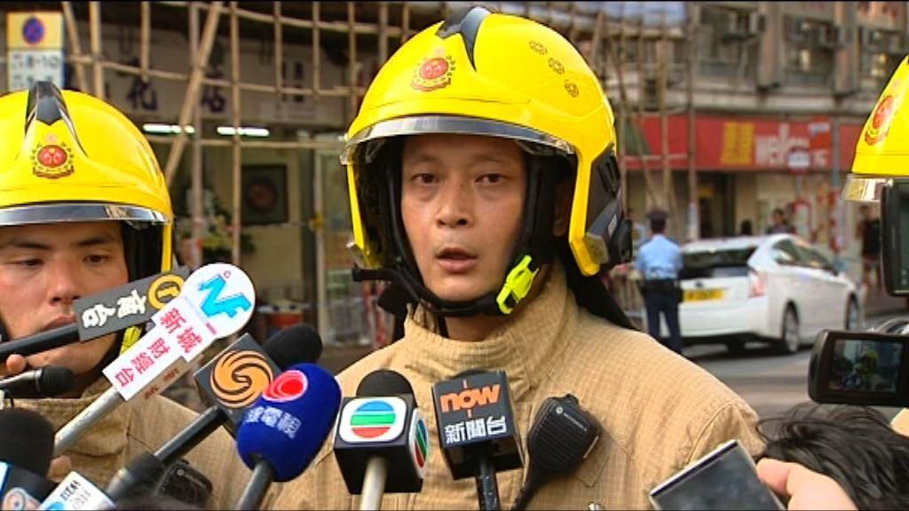 消防處:現場管道狹窄令搜救困難