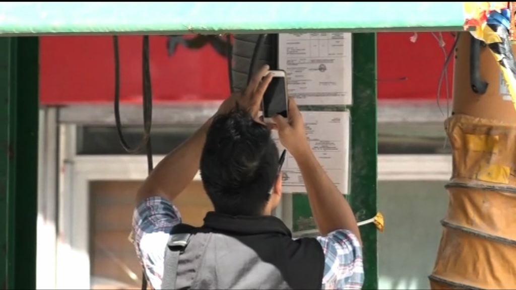 紅磡工業意外 九龍城重案組接手調查