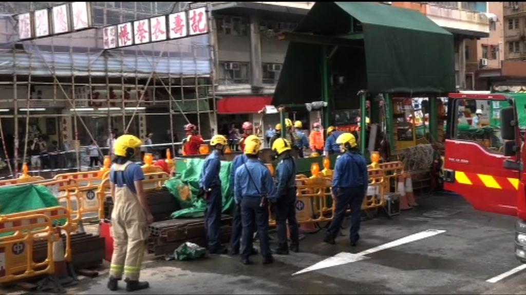 紅磡地盤工人掉下一米深積水深坑釀三死