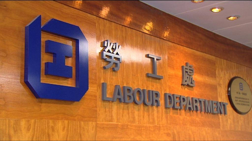 勞工處考慮加強違規地盤罰則