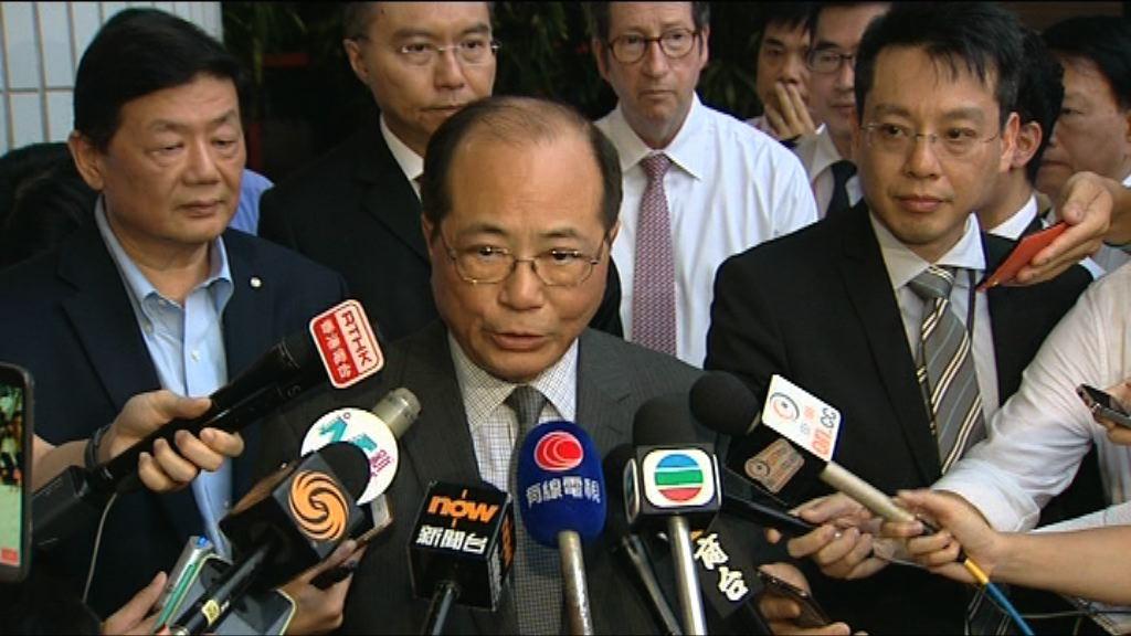 吳克儉對城大塌天花事件表示關注