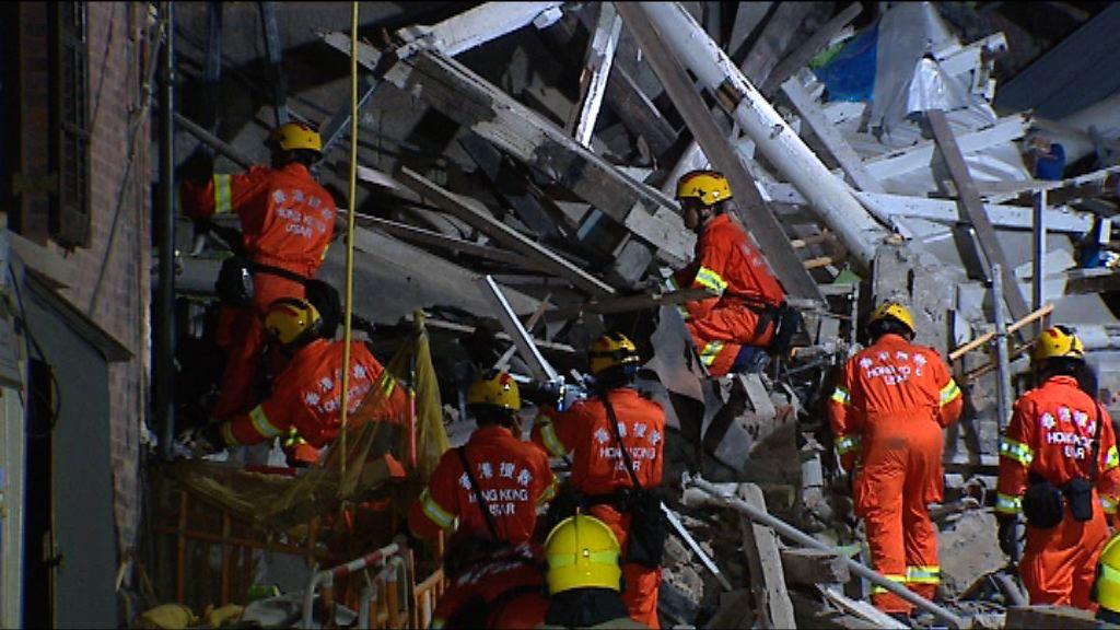 馬會:重視屋宇署就中區警署建築群倒塌事故的調查結果