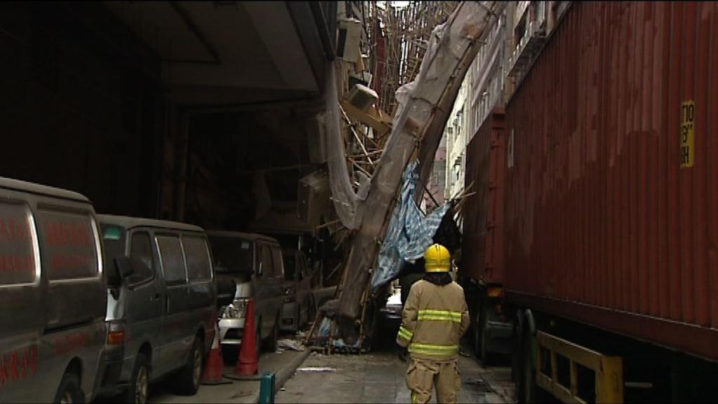 新蒲崗工廈棚架倒塌 兩人傷