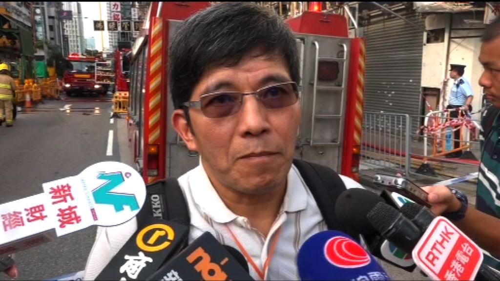 紅磡工業意外 工會要求承建商交代安全措施