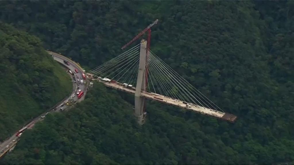 哥倫比亞大橋倒塌十死