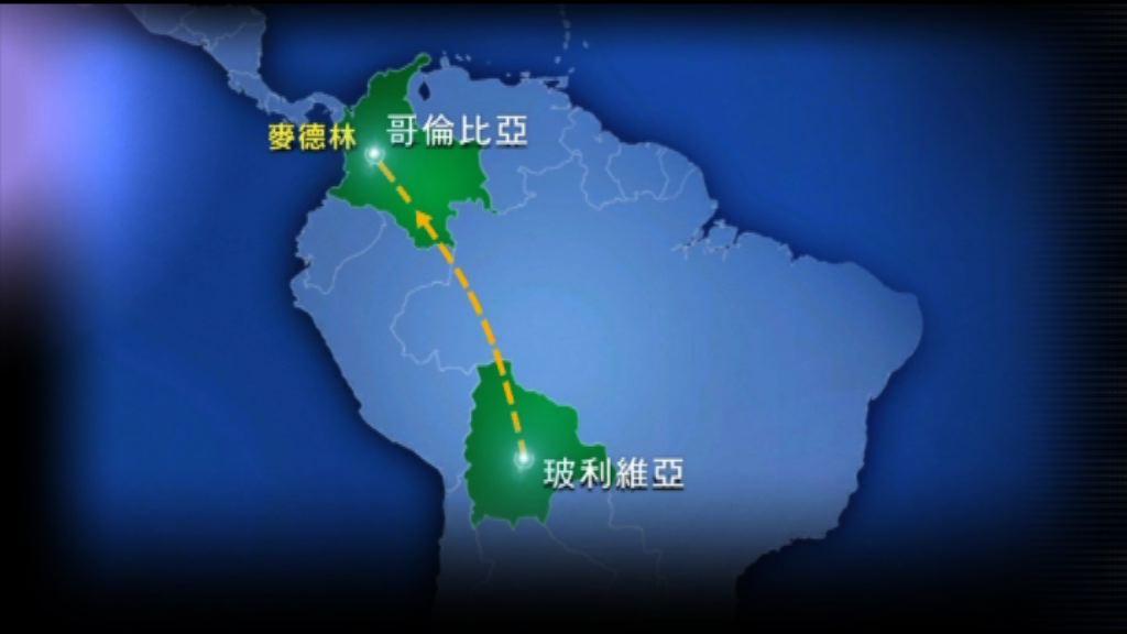 一客機飛往哥倫比亞城市墜毀