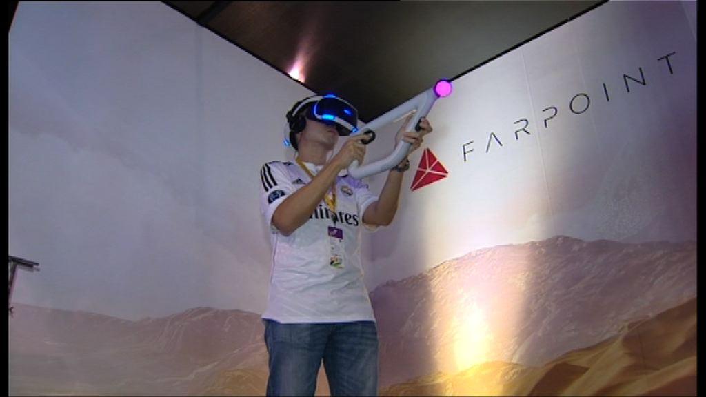 動漫電玩節開幕 虛擬實景遊戲成為賣點