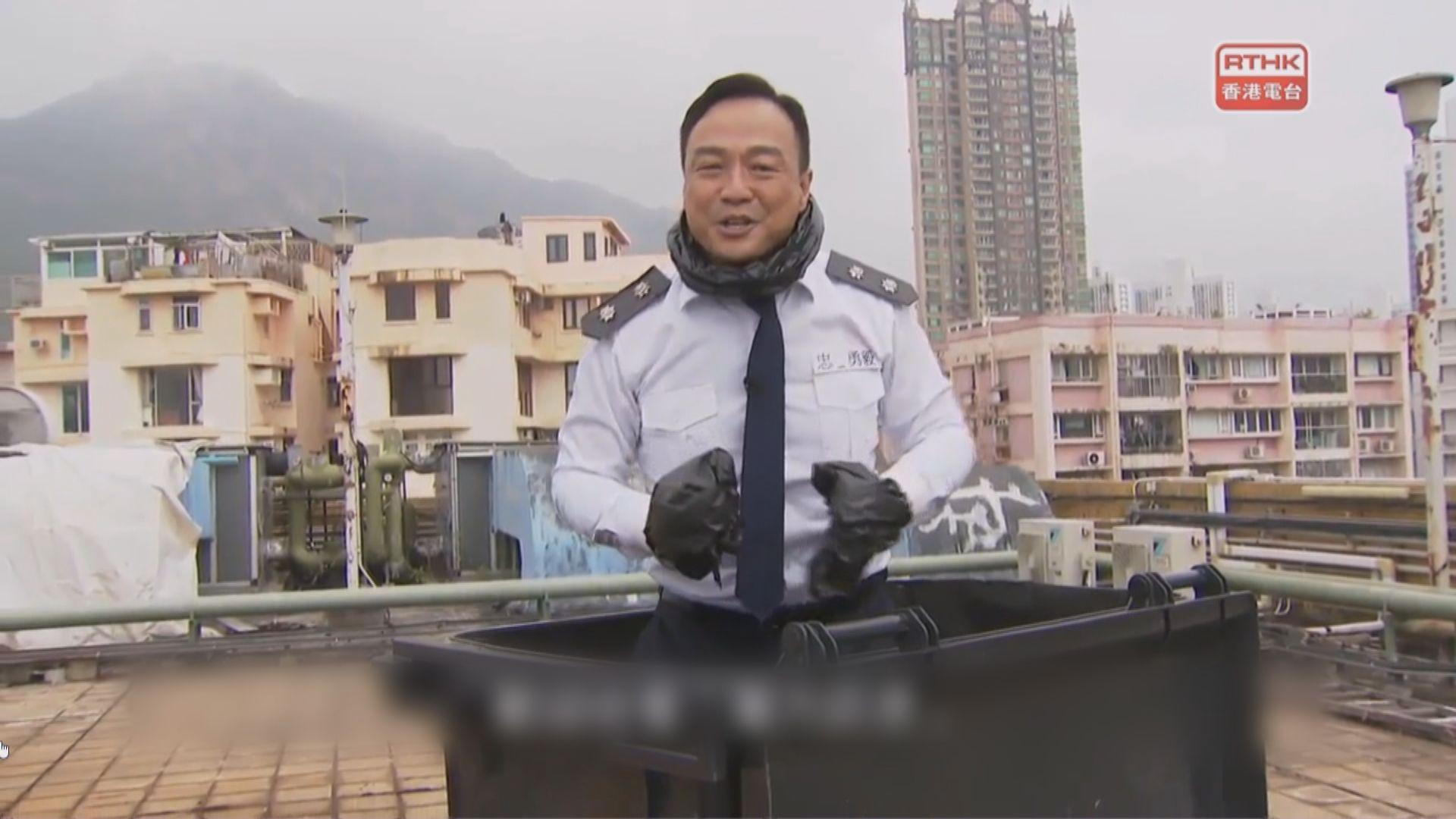 《頭條新聞》被投訴 通訊局向港台發警告
