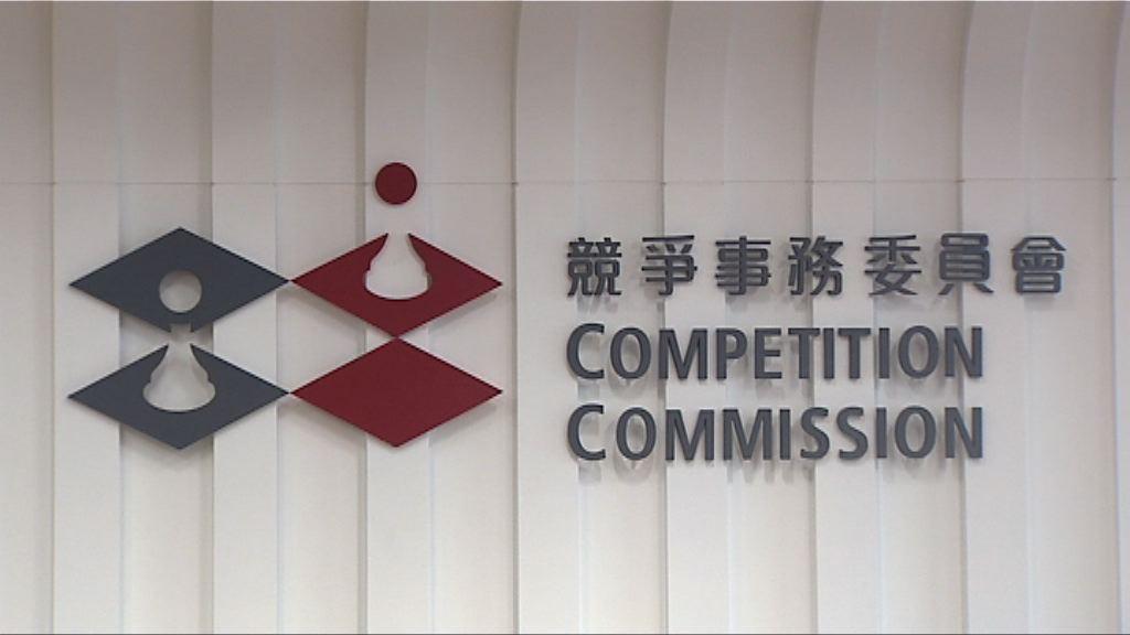 競委會:兩專業學會準則限制競爭