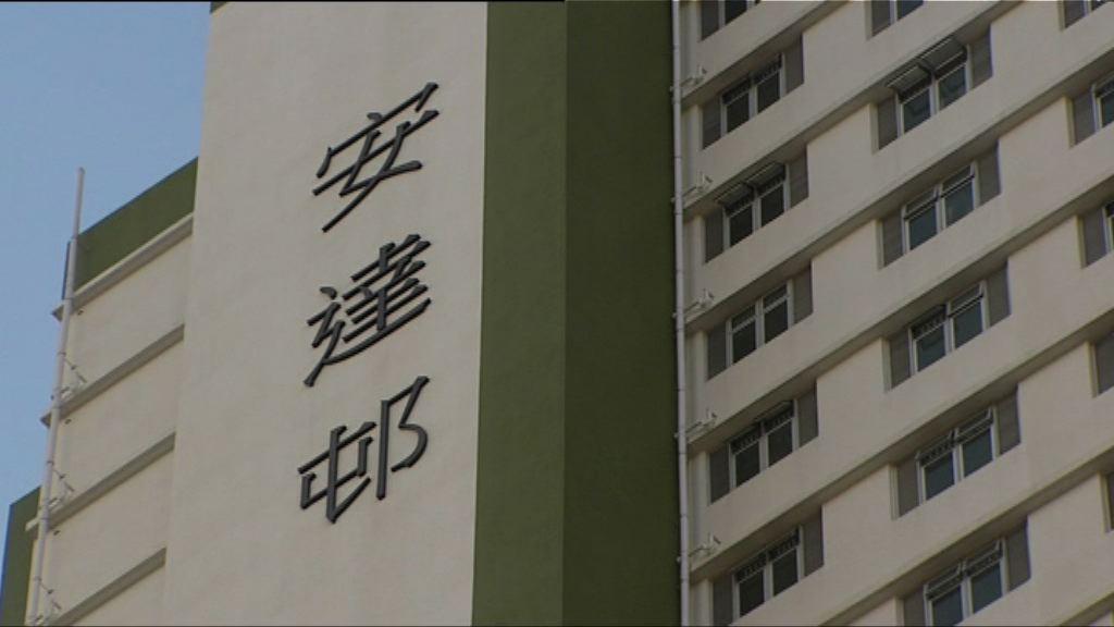 十間建築公司涉為安達邨一期裝修時瓜分市場