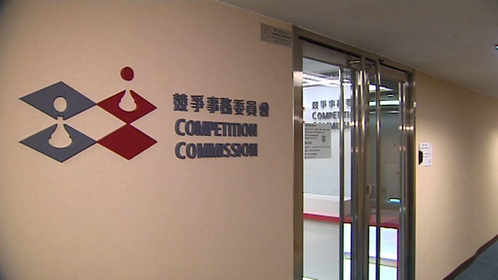 競委會首入稟控五公司涉嫌圍標