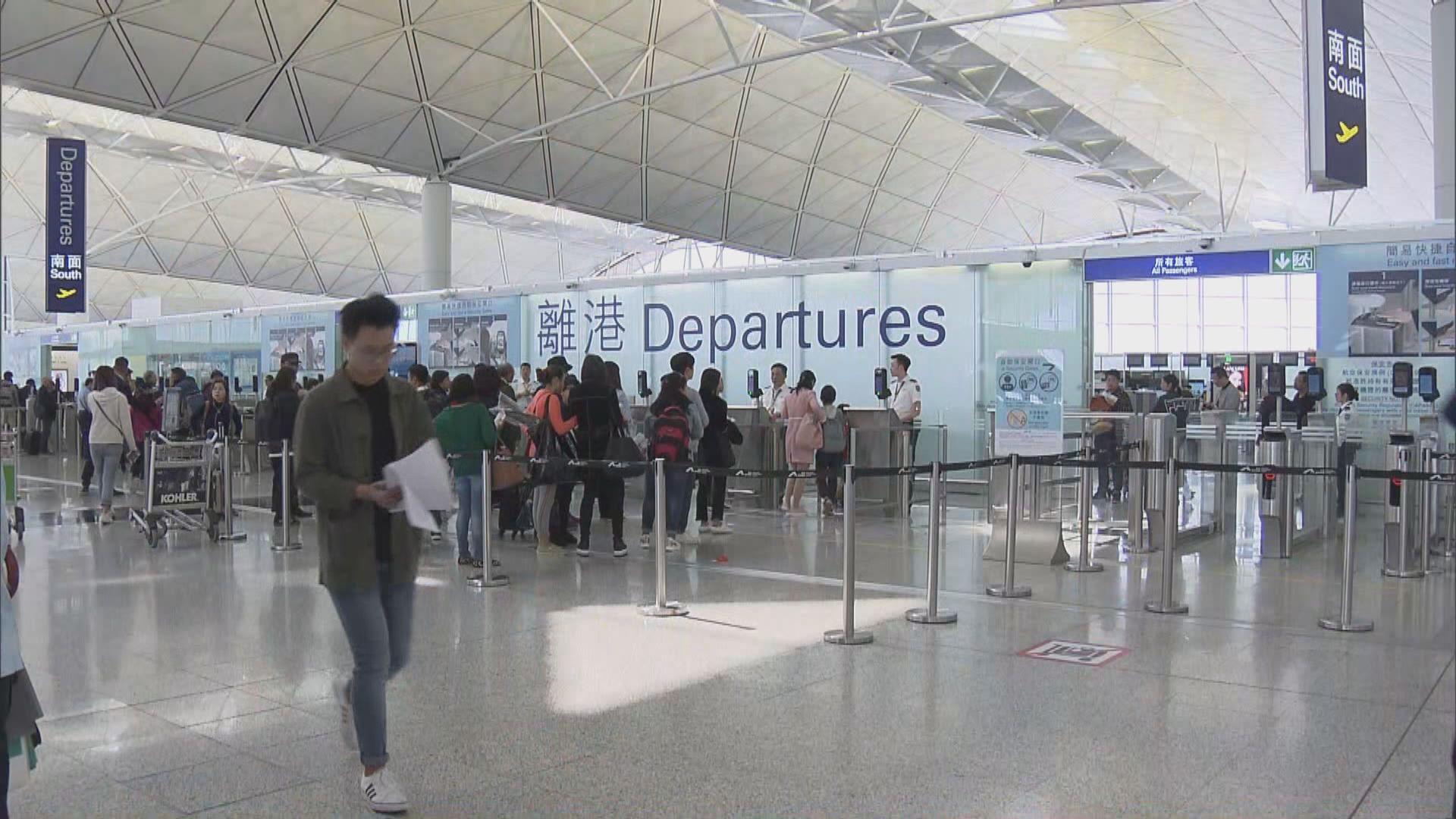 消委會促航空公司提高賠償制度透明度