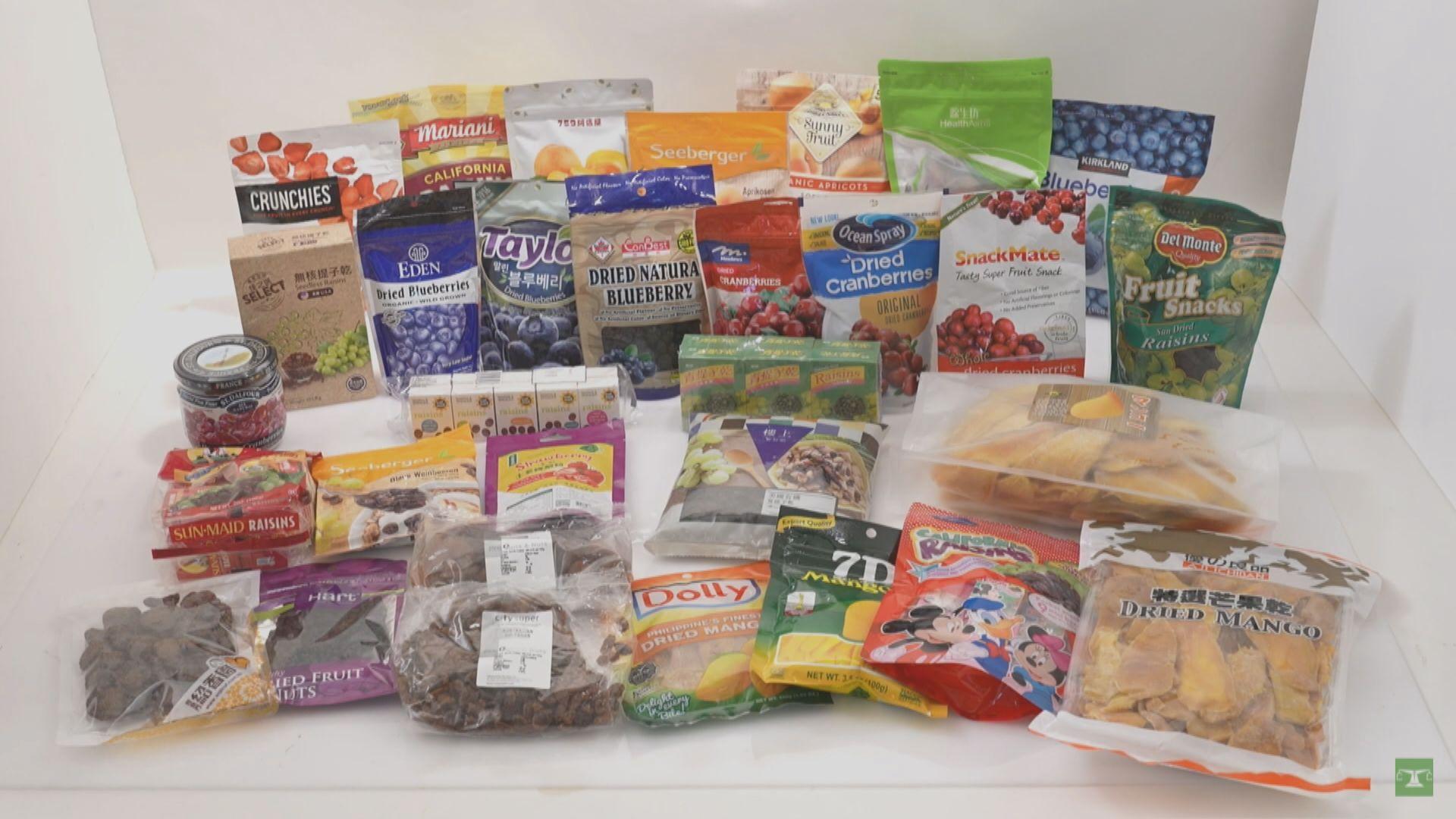 消委會測試31款水果乾全屬高糖食品