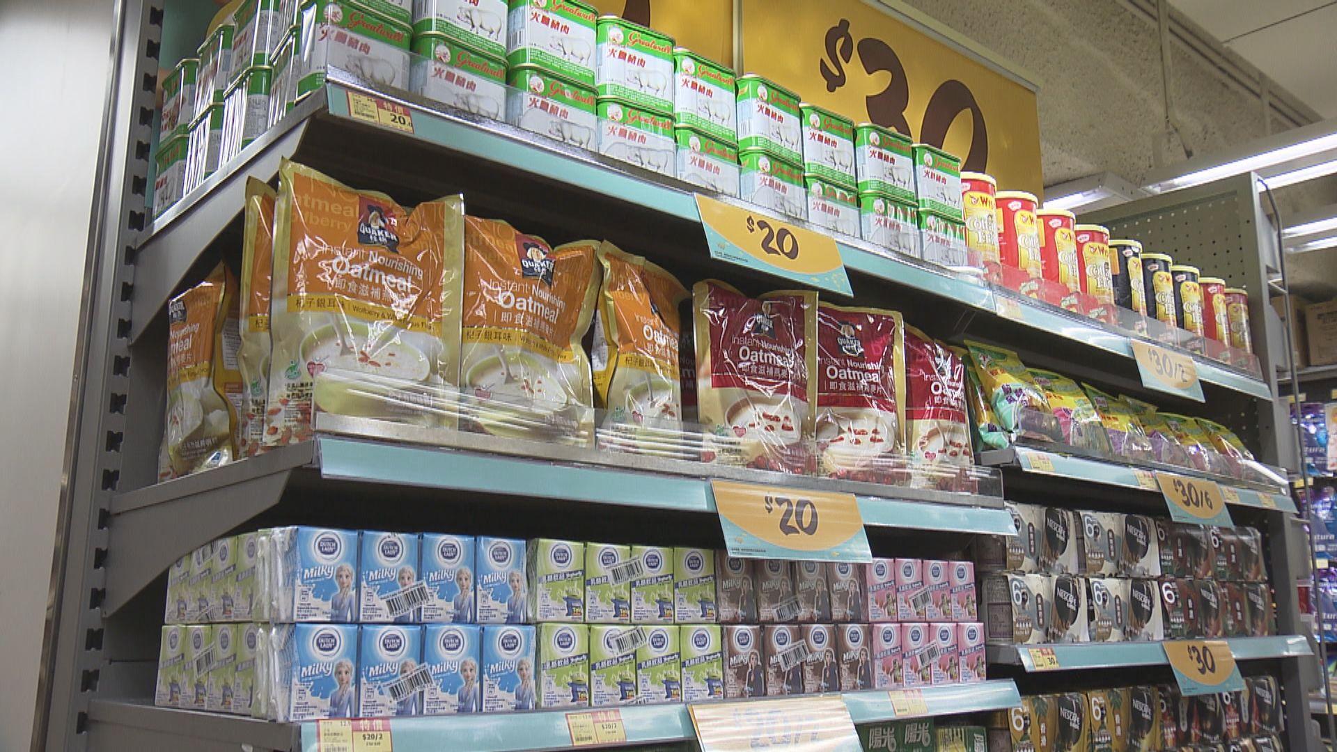 【高過通脹】兩大超市去年貨品總平均售價較前年上升1.9%