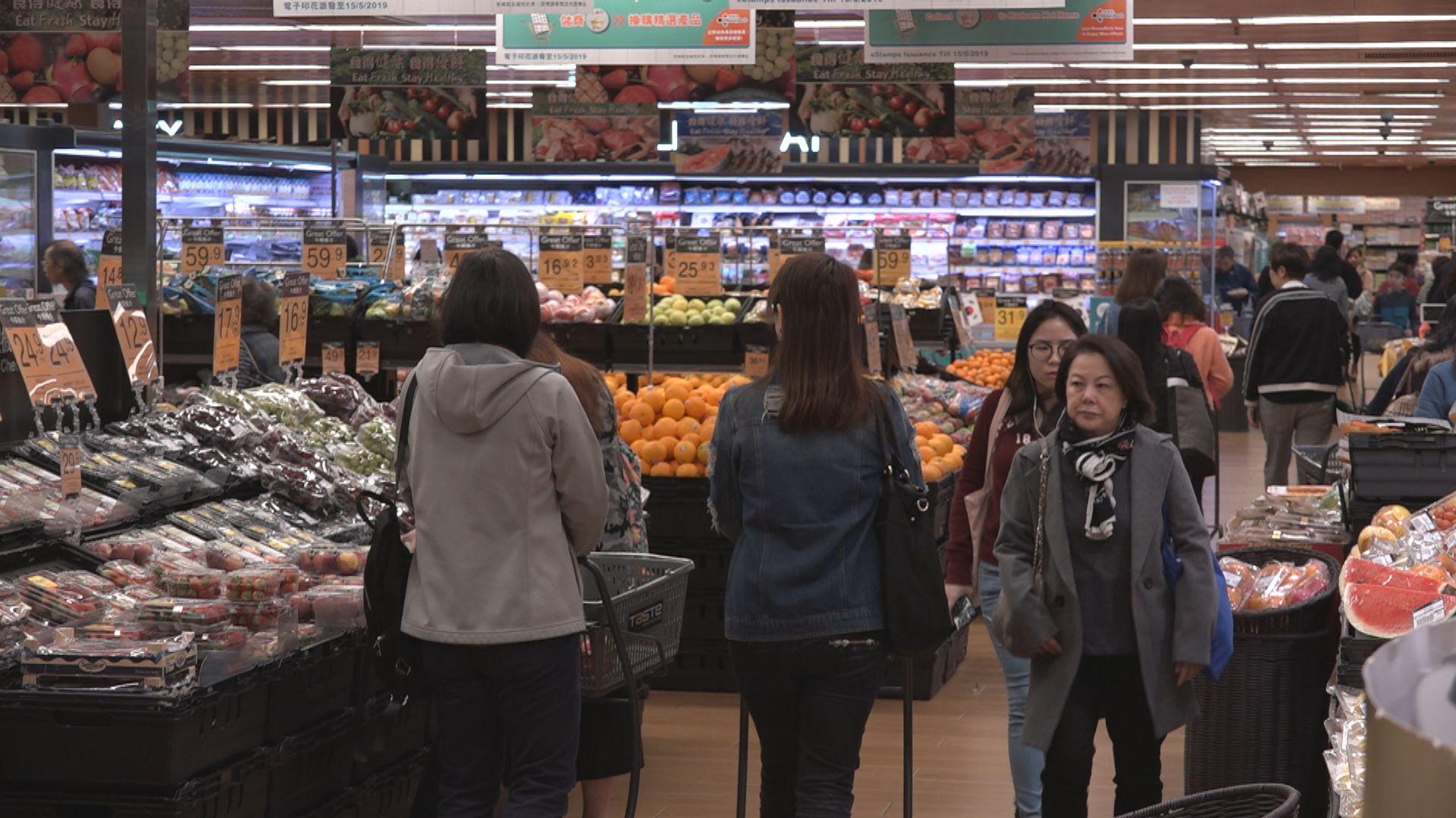 消委會:食米及茶包價格平均升逾一成