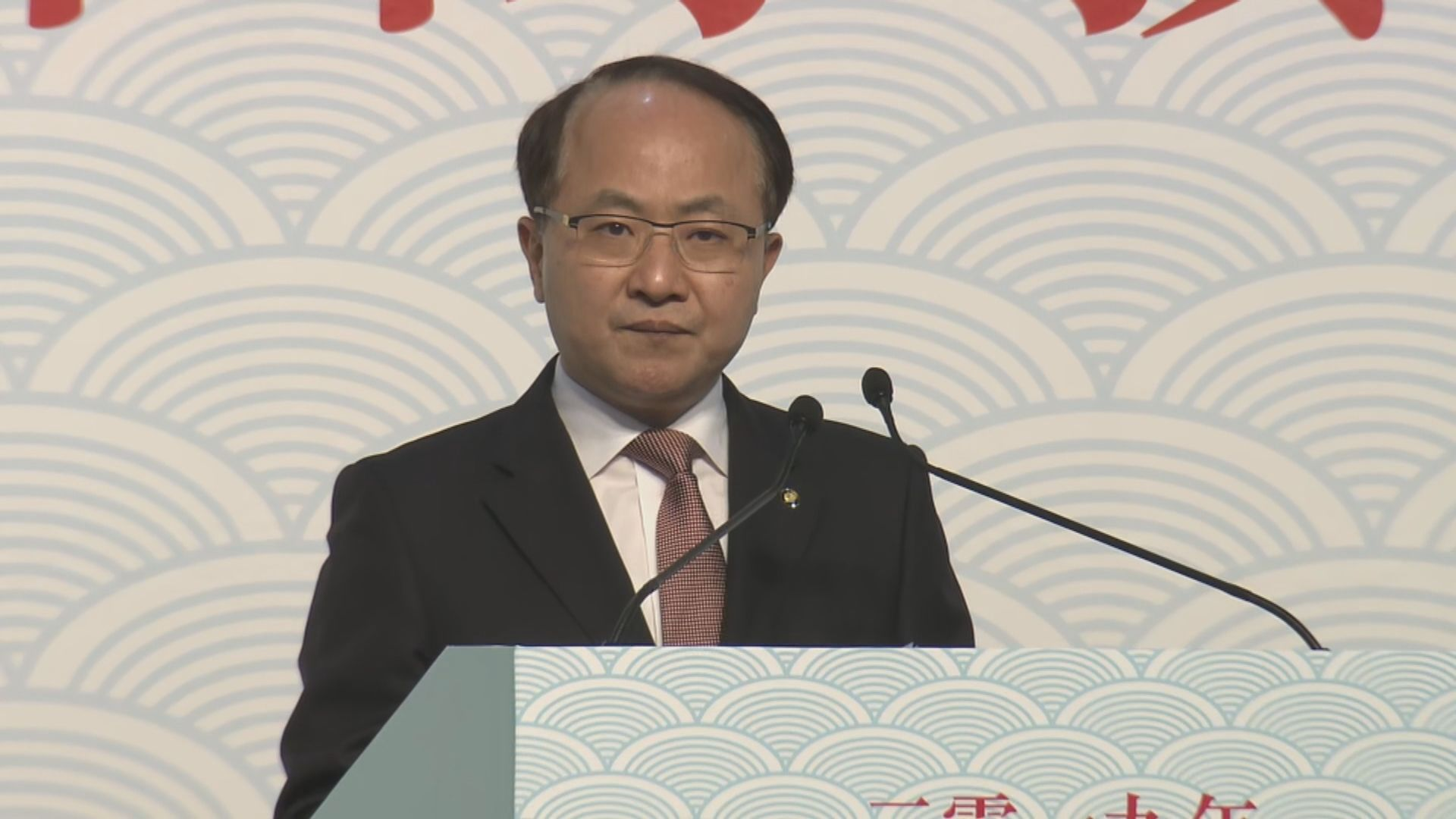 王志民:盼港青少年把握歷史機遇選擇正確道路