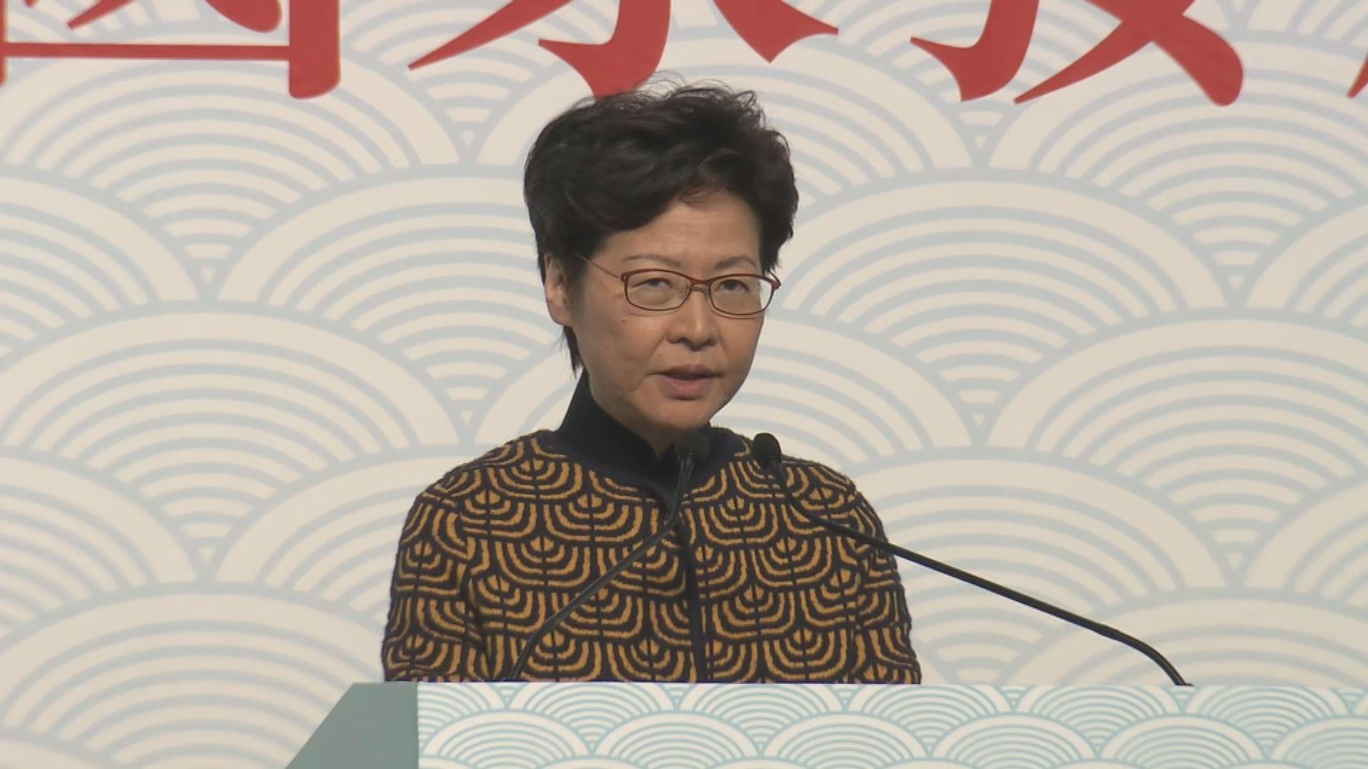 林鄭:香港應按一國兩制完善特區與憲法及基本法