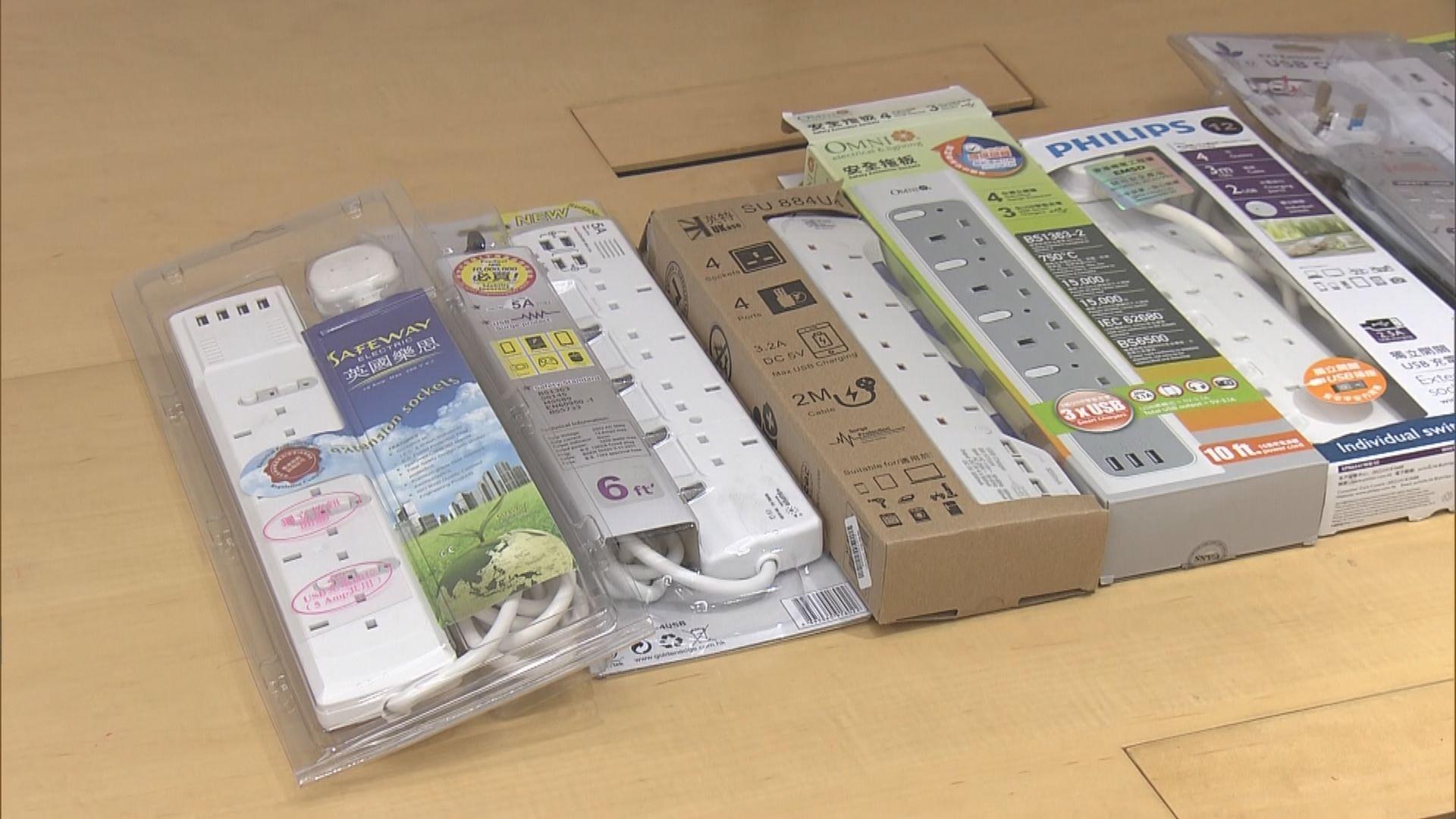 消委會測試USB充電拖板 僅兩款安全