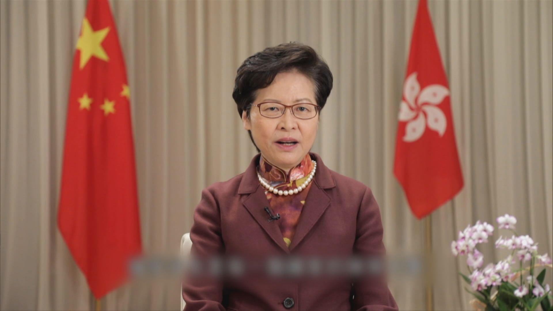 林鄭月娥:未來對公務員及教師憲法宣傳將更深入到位