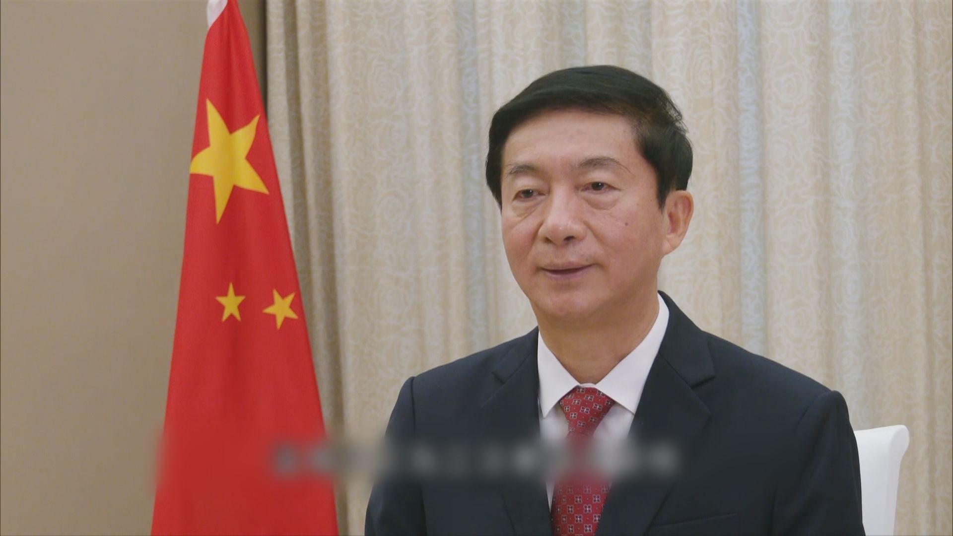 駱惠寧:取消議員資格為立法會定下政治規矩和底線標準