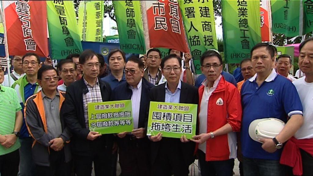 陳健波考慮加開會議審批工程撥款