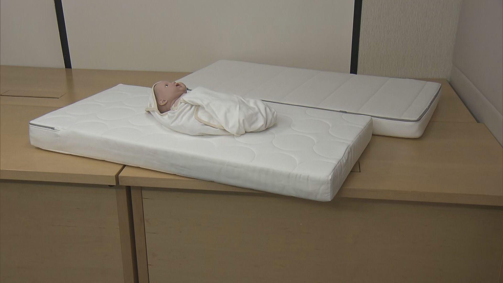 三款嬰兒床床褥或致窒息意外 海關正跟進