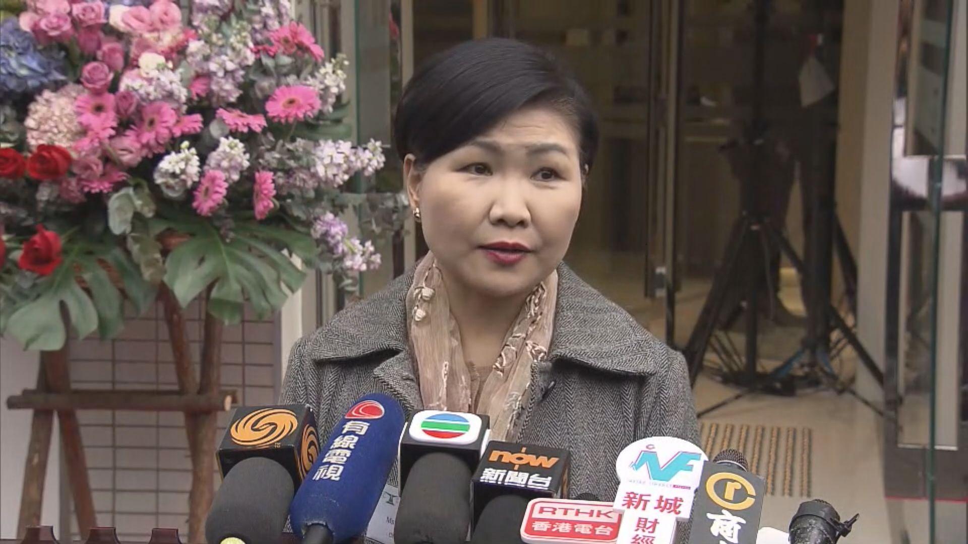 劉德華取消兩晚演唱會 消委會暫未接獲求助