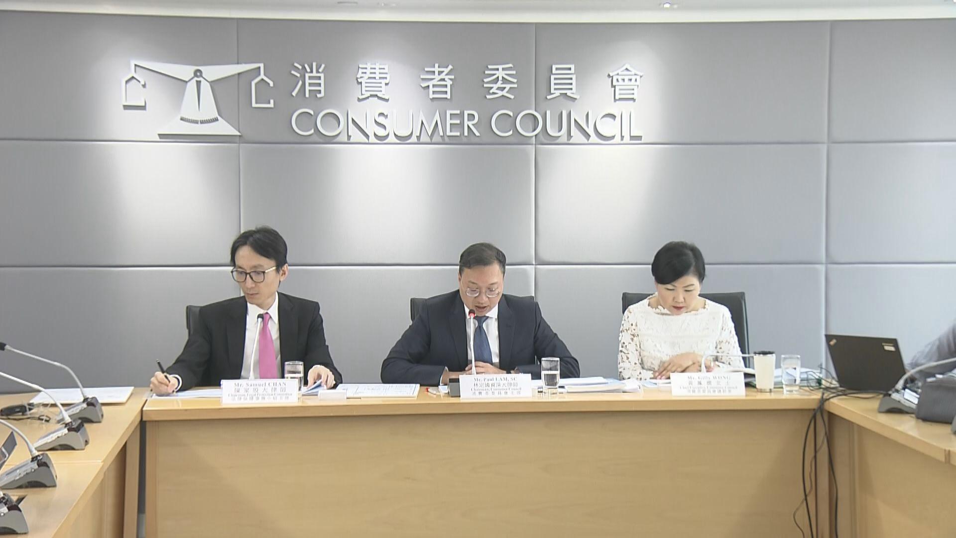 消委會:放債市場規管不足易致市民過度借貸