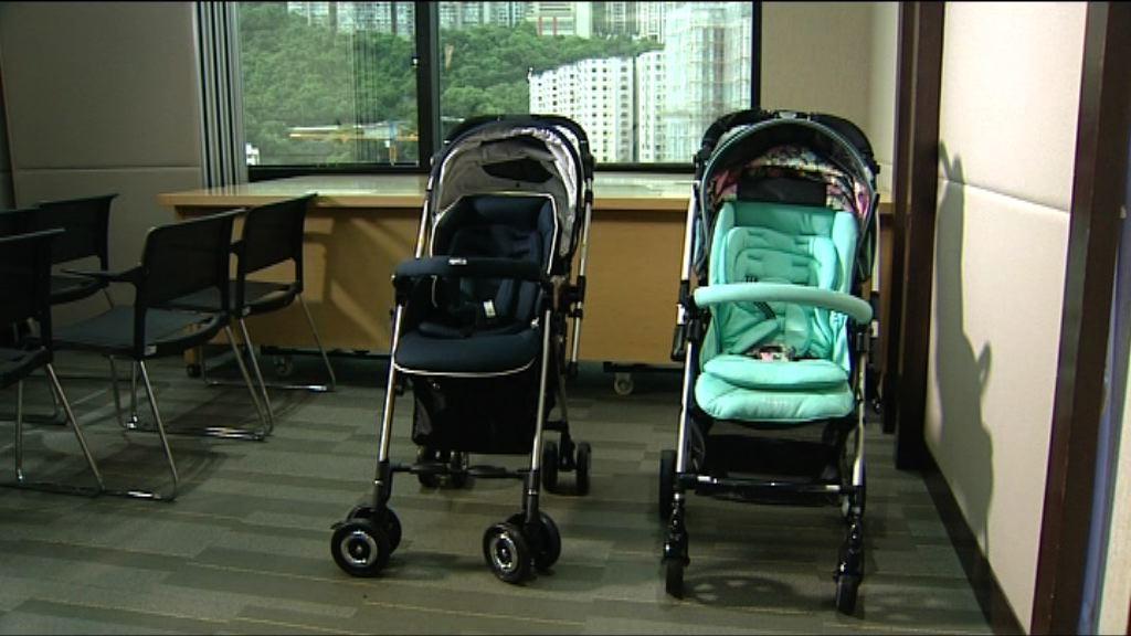 部分嬰孩手推車未符安全標準