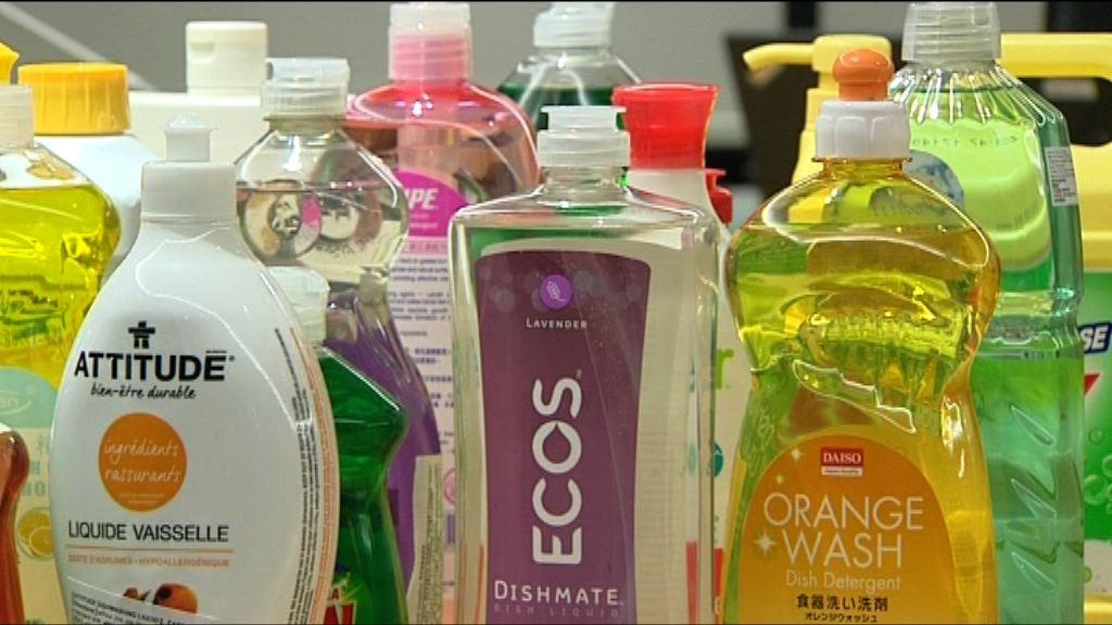 消委會測試35款洗潔精 六成含致敏防腐劑