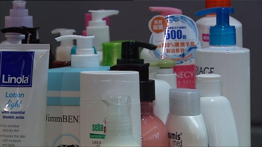 消委會建議政府加強規管潤膚產品列明成分