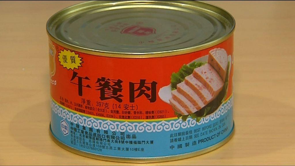 消委會發現梅林牌午餐肉含殘餘獸藥或致敏