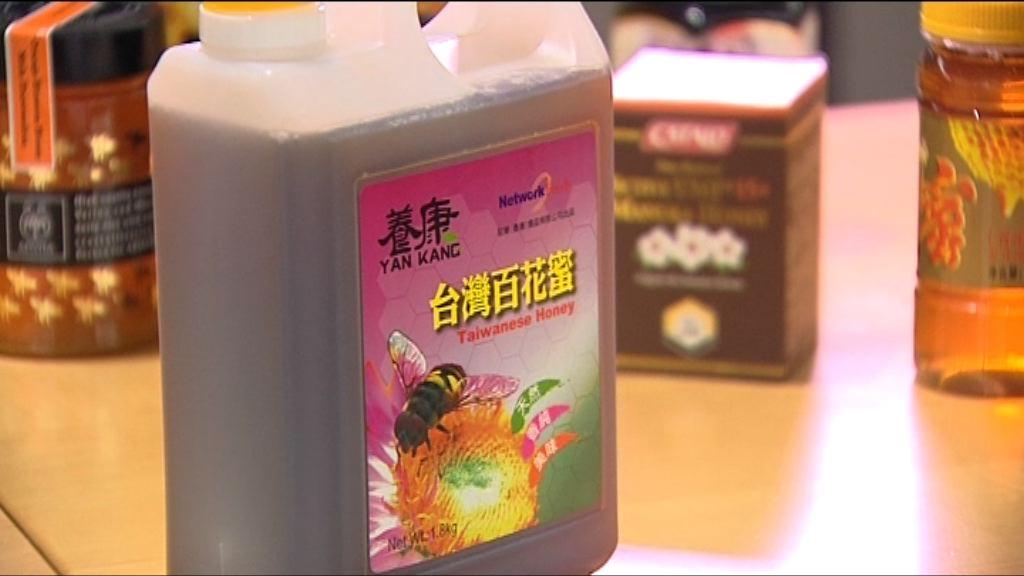 消委會:蜂蜜攙雜其他糖分有誤導消費者之嫌