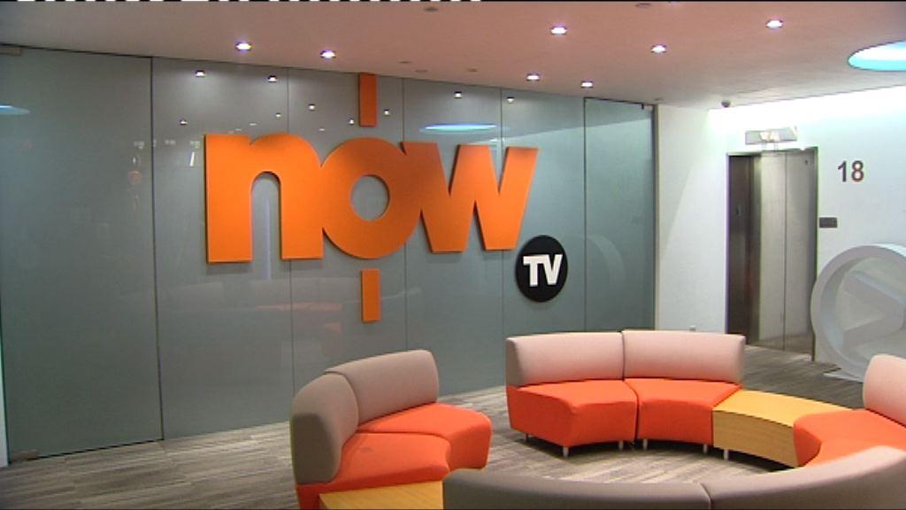 Now TV將繼續直播周末英超賽事