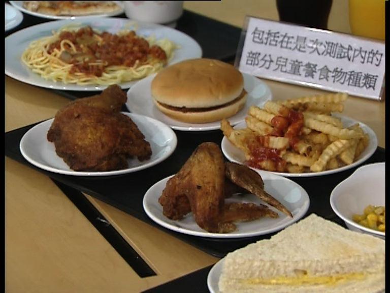 多間食肆兒童餐高糖高鹽高脂