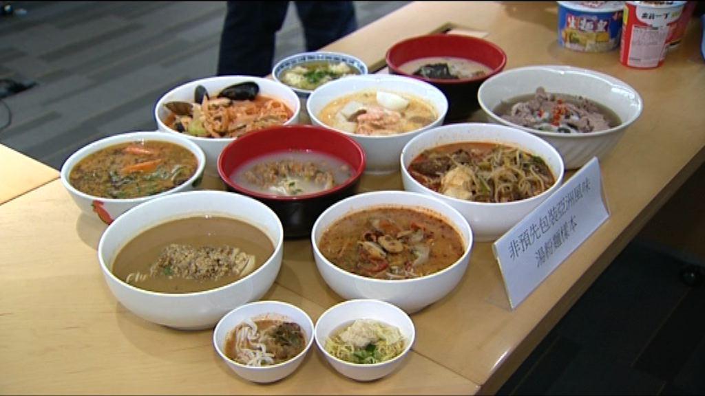 消委會發現76款亞洲風味湯麵鈉超標