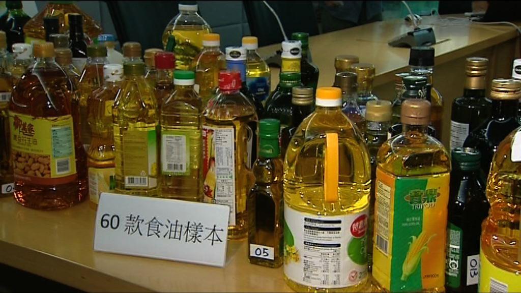 消委會測試發現5款食油塑化劑含量超標
