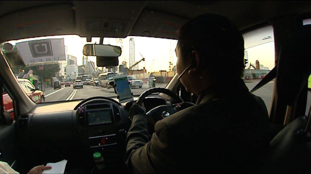 消委會建議政府規管容許網約車營運