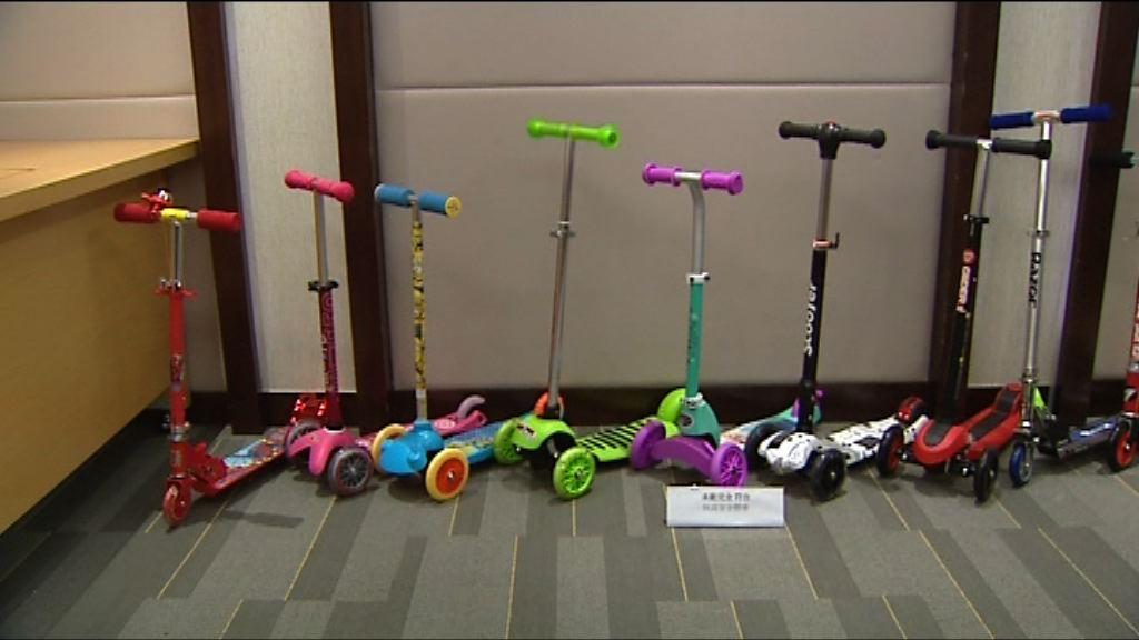 消委會:過半兒童滑板車不符安全標準