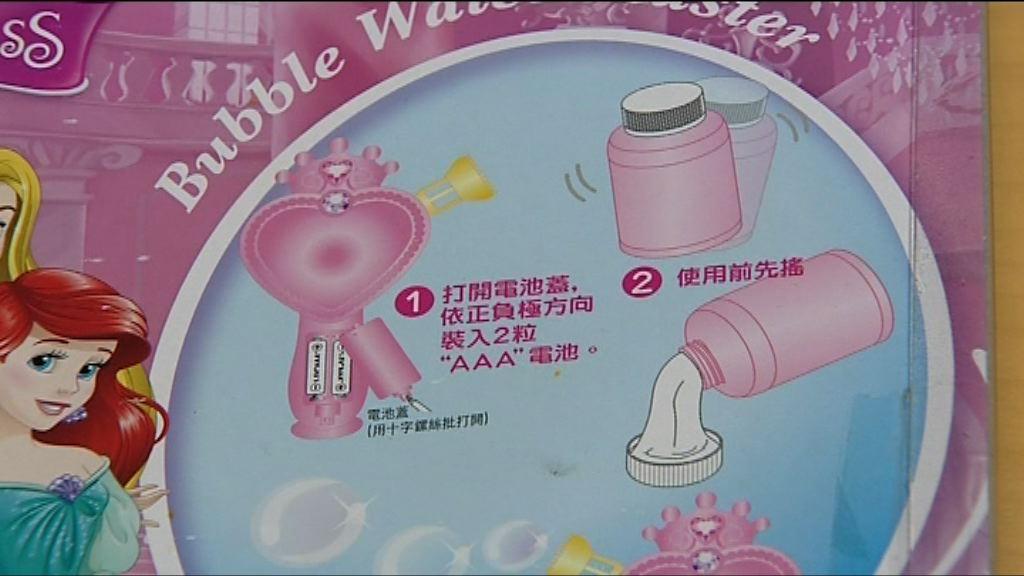 部分肥皂泡玩具微生物超標或致感染