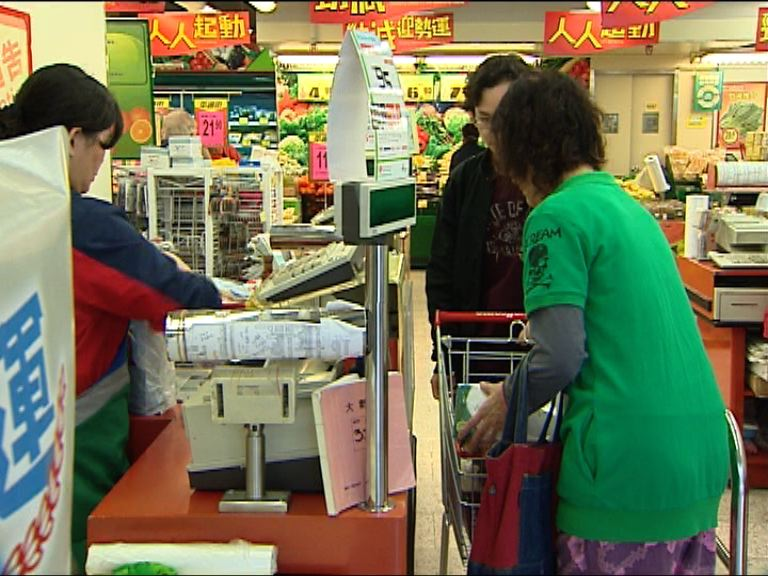 消委會:超市去年平均加價1.8%