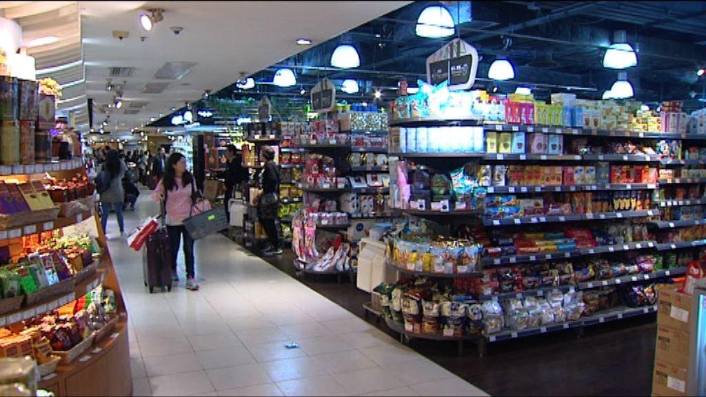 消委會:去年超市貨品總平均售價下跌