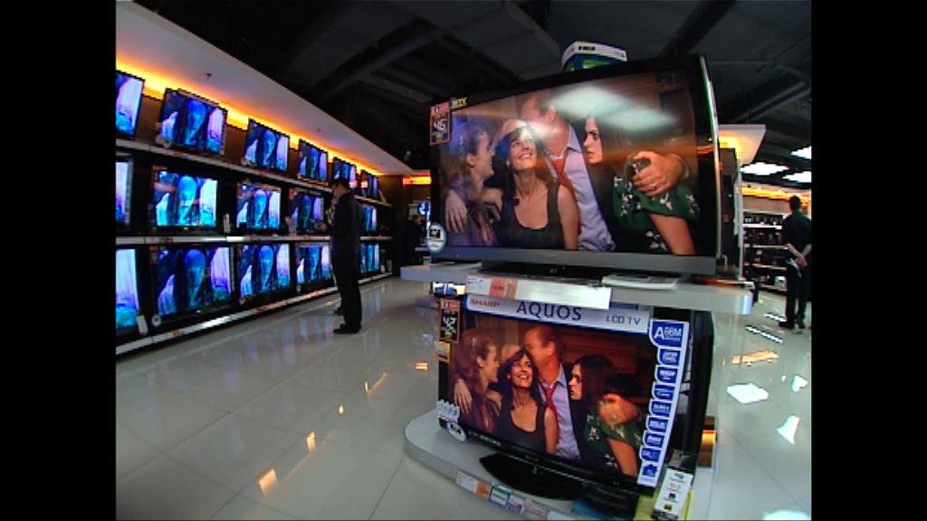 消委會:大屏幕電視售價與質素無關