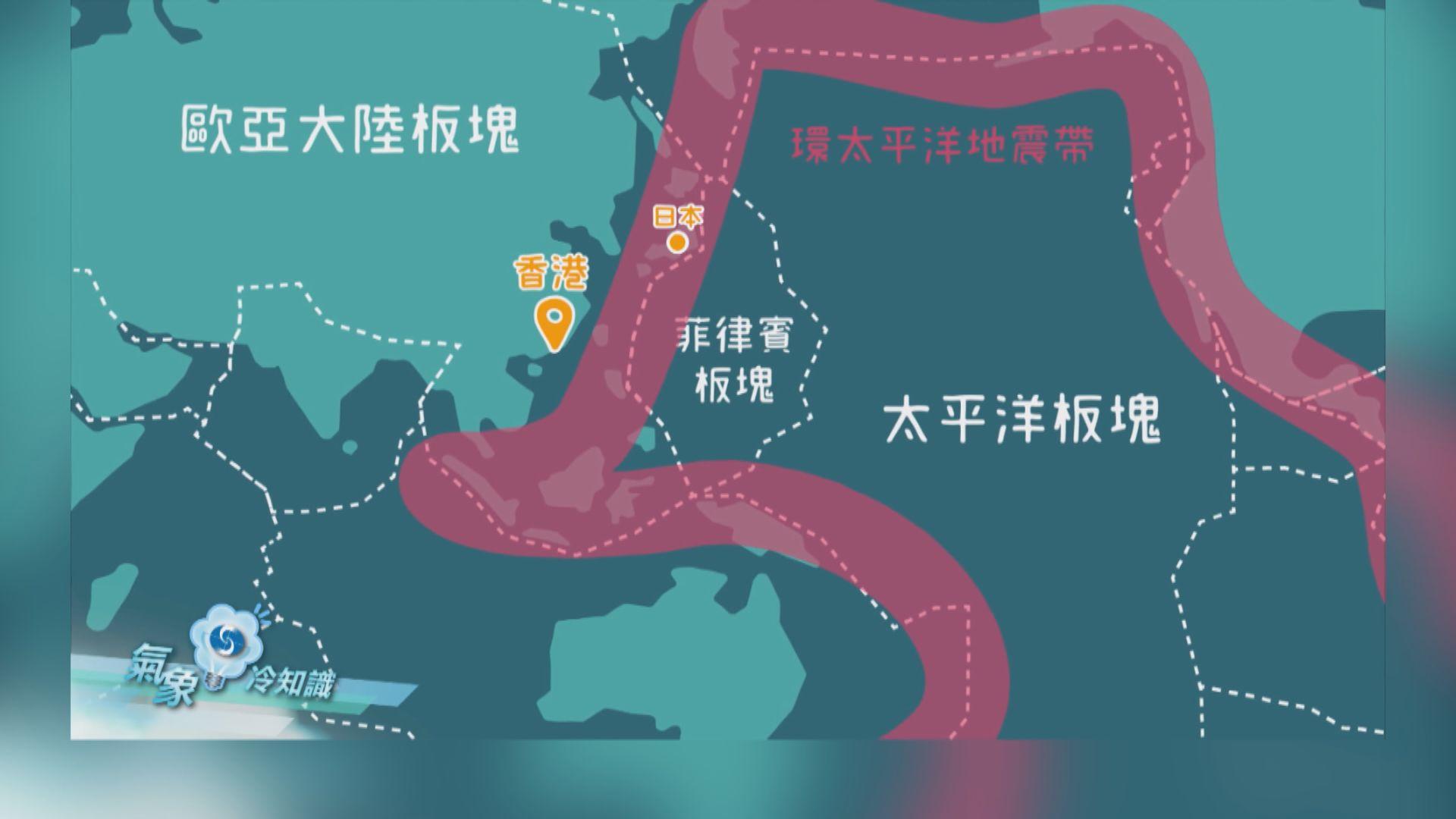 【氣象冷知識】香港會有大地震?