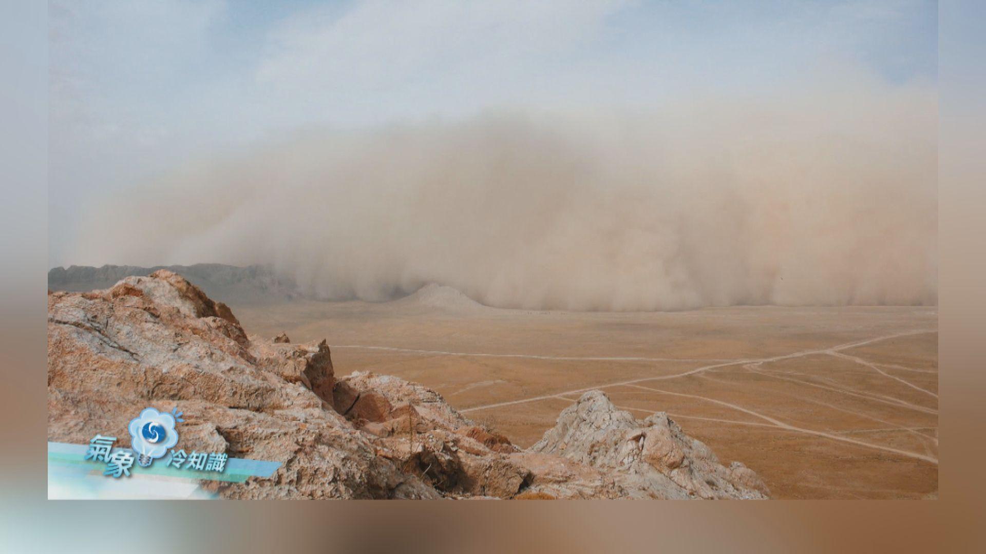 【氣象冷知識】沙塵天氣